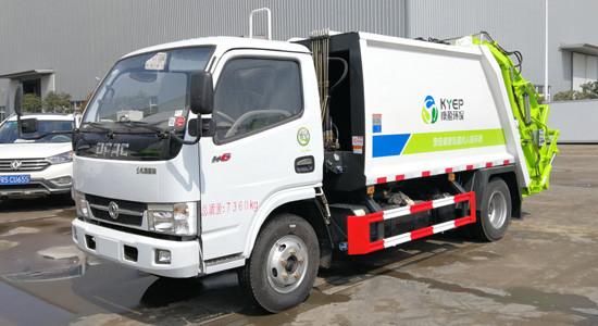 程力威牌CLW5040ZYSD5型压缩式垃圾车