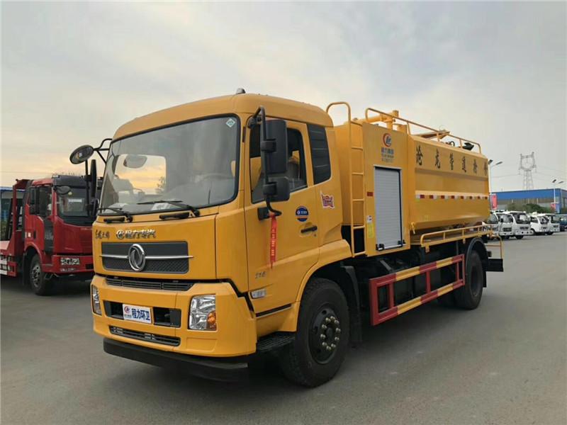 CLW5182GQW5型清洗吸污车