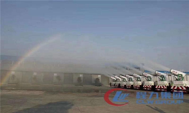 国六最新款抑尘车厂家直销电话:152-7288-0490邹经理。