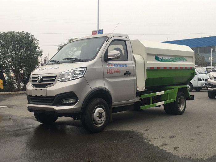 CL5030ZZZBEV纯电动自装卸式垃圾车