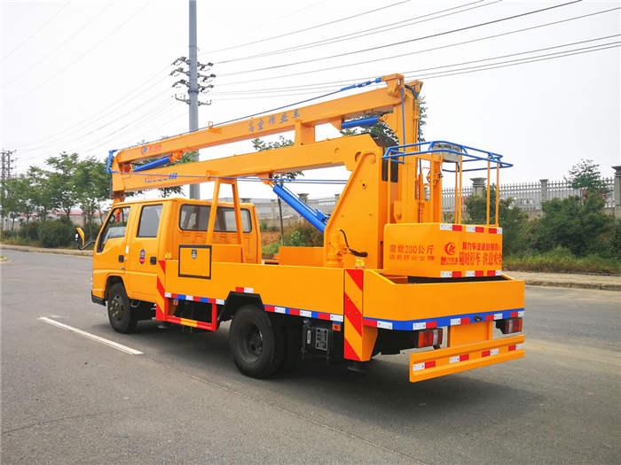 CLW5042JGKJ5型高空作业车